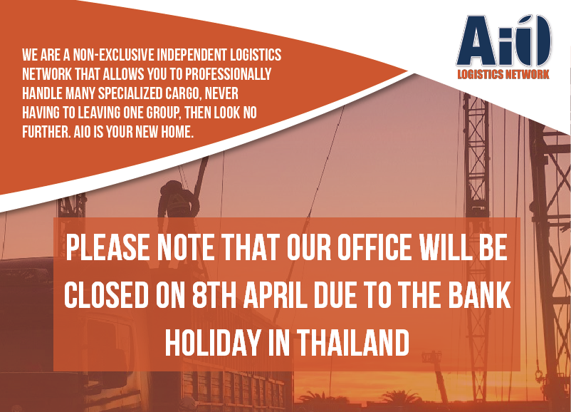 Please be aware that all our offices will be closed due to